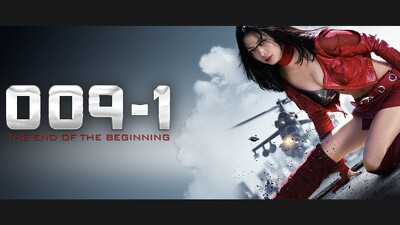 009-1: The End of the Beginning Trailer