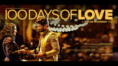 100 Days Of Love Trailer