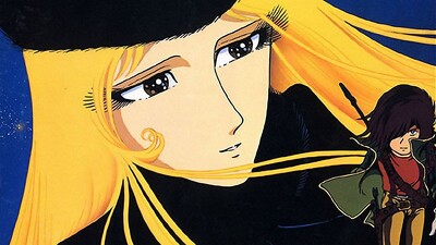 Adieu Galaxy Express 999 Trailer