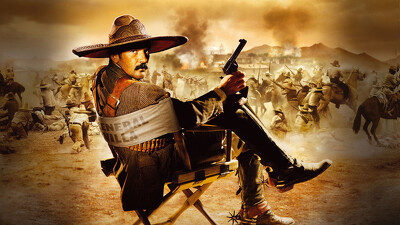 And Starring Pancho Villa as Himself Trailer