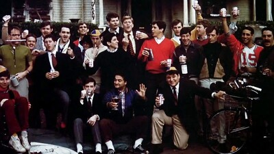 Animal House Trailer