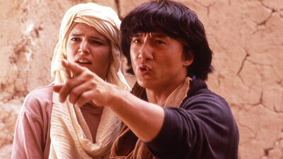 Armour of God II: Operation Condor Trailer