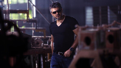 Arrambam Trailer