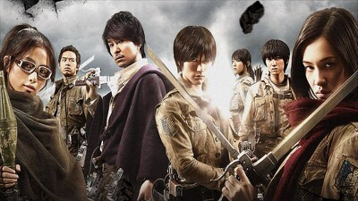 Attack on Titan II: End of the World Trailer