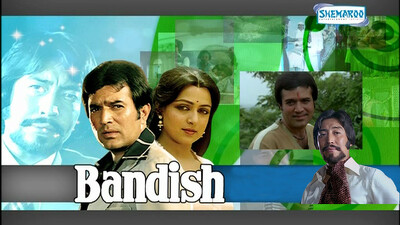 Bandish Trailer
