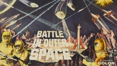 Battle in Outer Space Trailer