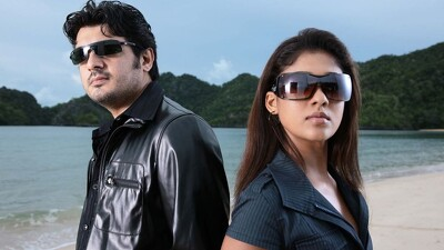 Billa Trailer