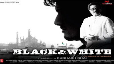 Black and White Trailer