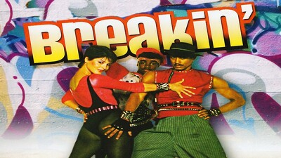 Breakin' Trailer