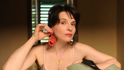 Certified Copy Trailer