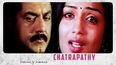 Chatrapathy Trailer