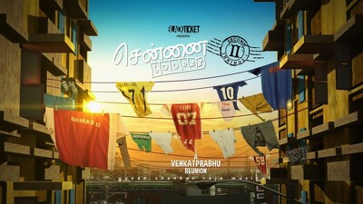 Chennai 600028 II: Second Innings Trailer
