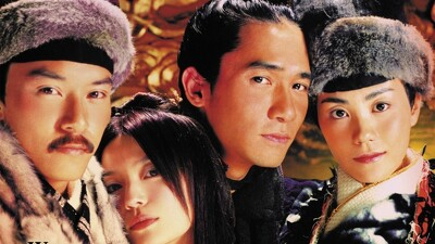 Chinese Odyssey 2002 Trailer