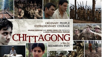 Chittagong Trailer