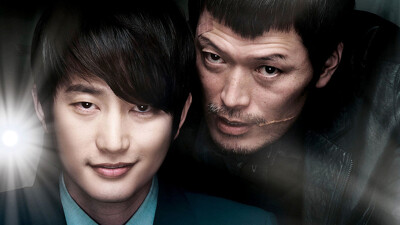 Confession of Murder Trailer