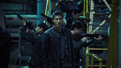 Confidential Assignment Trailer