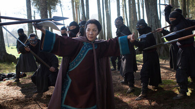 Crouching Tiger, Hidden Dragon: Sword of Destiny Trailer