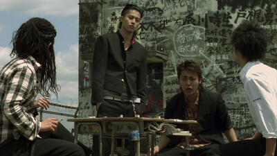 Crows Zero Trailer