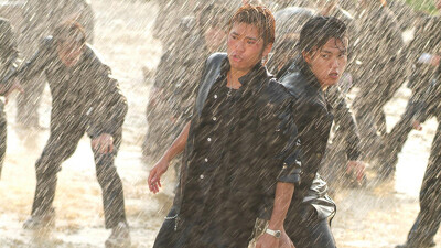 Crows Zero II Trailer