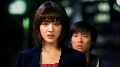 Cyborg She Trailer