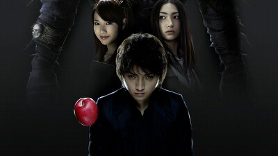 Death Note Trailer
