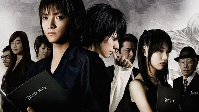 Death Note: The Last Name Trailer