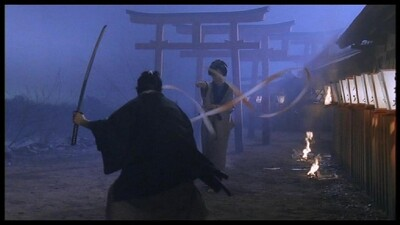 Death Shadow Trailer