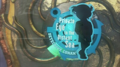 Detective Conan: Private Eye in the Distant Sea Trailer