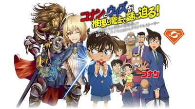 Detective Conan: The Darkest Nightmare Trailer
