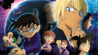 Detective Conan: Zero the Enforcer Trailer