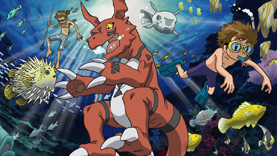 Digimon Tamers: Battle of Adventurers Trailer