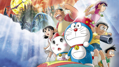 Doraemon the Movie: Nobita's New Great Adventure Into the Underworld - The Seven Magic Users Trailer