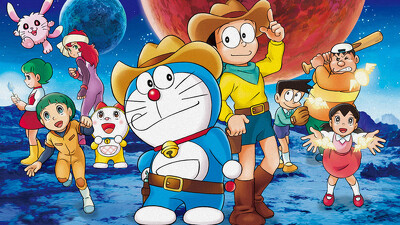 Doraemon: The New Record of Nobita, Spaceblazer Trailer