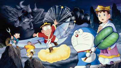 Doraemon: The Record of Nobita's Parallel