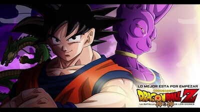 Dragon Ball Z: Battle of Gods Trailer