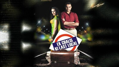 Ek Chalis Ki Last Local Trailer