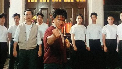 Fist of Fury 1991 Trailer