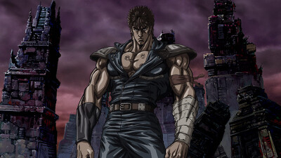 Fist of the North Star: Legend of Raoh - Chapter of Death in Love Trailer