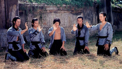 Five Shaolin Masters Trailer