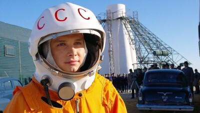 Gagarin: First in Space Trailer