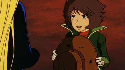 Galaxy Express 999 Trailer