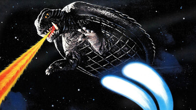 Gamera: Super Monster Trailer