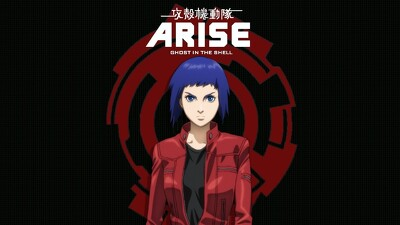 Ghost in the Shell Arise - Border 1: Ghost Pain Trailer