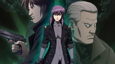 Ghost in the Shell - Stand Alone Complex - Solid State Society Trailer