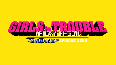 Girls in Trouble: Space Squad Episode Zero Trailer