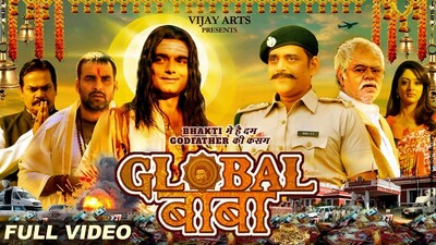 Global Baba Trailer
