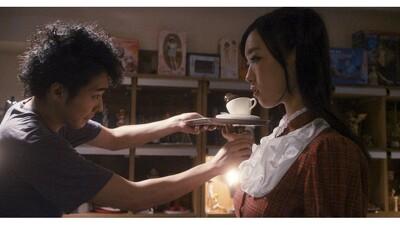 Hello, My Dolly Girlfriend Trailer