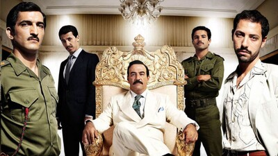 House of Saddam Trailer