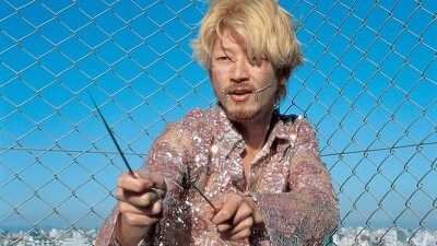 Ichi the Killer Trailer