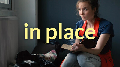 In Place Trailer